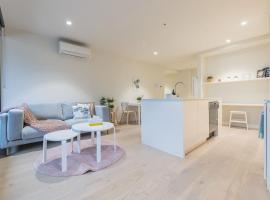 City Fringe Lovely 1 Bedroom Apartment@Ikebana