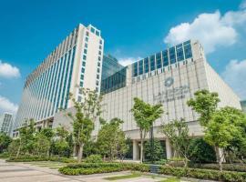 Landison Plaza Hotel Ningbo, Ningbo (Fuming yakınında)