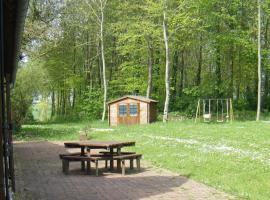 Gîte La Chartrille, Vinnemerville (рядом с городом Canouville)