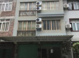 Yue She Apartment, Zhaoping