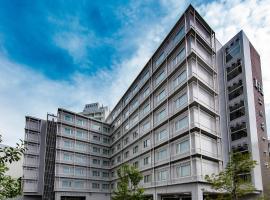 Hotel Hewitt Koshien, Nishinomiya (Ashiya yakınında)