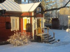Myllyn Pirtti Cottage, Наамийоки (рядом с городом Пелло)