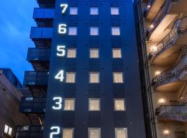 벨켄 호텔 칸다