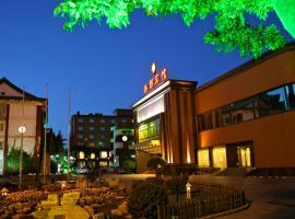 Xijiao Hotel Beijing