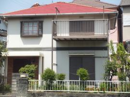 Hirakata-park Guesthouse, Hirakata (Ibaraki yakınında)