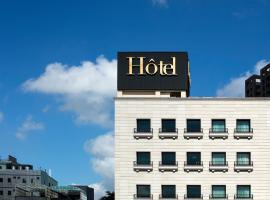 安平‧留飯店