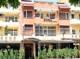 Family Art-Hotel Zora, Vratsa (Mezdra yakınında)