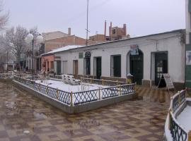Hostel Arcoiris