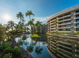 Ocean Tower by Hilton Grand Vacations, Waikoloa
