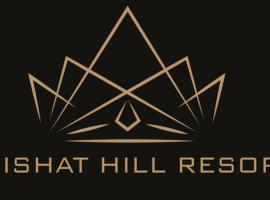 Nishat Hill Resort