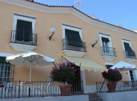 Hotel Varinia Serena - Balneario de Alange, Alange