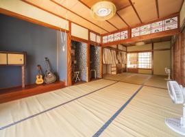 Naruto Guest House Hajimari