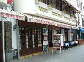 Hotel La Cala
