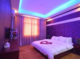 Shangjia Hotel, Kunming (Siying yakınında)