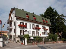 烏格麗雅瓦雷澤1946酒店