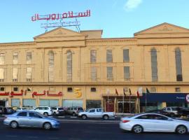 Al Salam Royal Hotel Suites, Taif