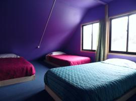 Cahuin Hostel, Hornopiren
