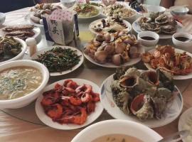 Jiaxuan Guesthouse, Qinhuangdao (Nanhai yakınında)