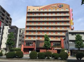 Hotel 1-2-3 Takasaki, Такасаки