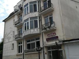 Family Hotel George, Svilengrad (Lyubimets yakınında)