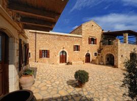 Strofilia Villas Crete, Sellía (рядом с городом Likotinaréa)