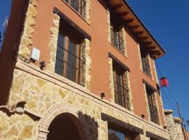 Hostal los Esquiladores, Аненто (рядом с городом Ногерас)