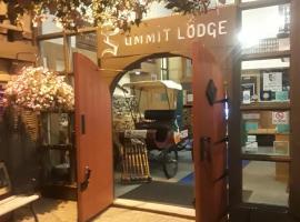 Summit Lodge, Киллингтон