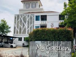 My Garden Serviced Apartment, Samut Songkhram