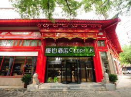 Campanile Xian Bell Tower, Xi'an