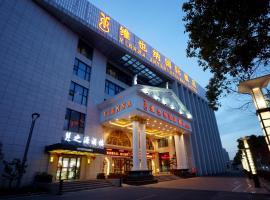 Vienna International Hotel Shanghai Pudong Airport Free Trade Zone