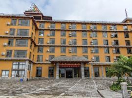 Yuanyang County Shengcun Yunti Hotel, Yuanyang (Nansha yakınında)