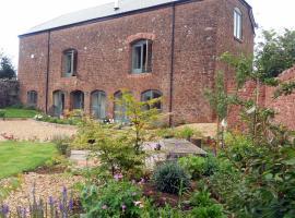 Cider Barn, Веллингтон (рядом с городом Milverton)