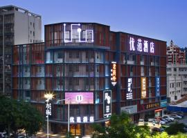 Ufun Hotel Guiya Road Branch, Nanning (Liangqing yakınında)