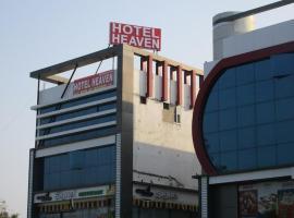 Hotel Heaven, Kalol (рядом с городом Mahesana)