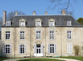 Château de Reuilly, Fay-aux-Loges (рядом с городом Chilleurs-aux-Bois)