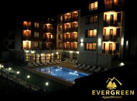 Evergreen ApartHotel