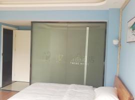 Tian Yi Exquisite Hotel, Xin'aizi (Xiangyin yakınında)