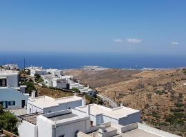 Inspire Aegean Sea Triantaros I, Triandáros