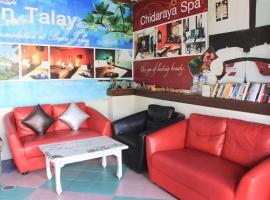 Baan Talay Guesthouse