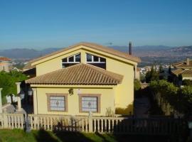 Peñas houses, Ла-Субия (рядом с городом Гохар)