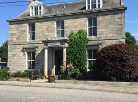 Old Bank house, Peterhead (рядом с городом New Deer)
