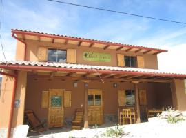 Kuelap yakınındaki en iyi 6 Longuita, Peru oteli