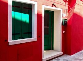 Incantevole piccola casa a Burano, Burano (Nær Mazzorbo)