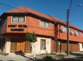 Apart Hotel Cabrero, Cabrero
