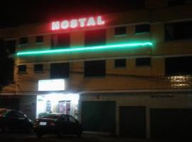 Hostal Judy´s Palace, Quito (Hacienda El Colegio yakınında)