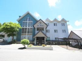 Hotel Ra Kuun, Hakone (Ashinoyu yakınında)