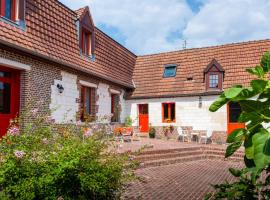 Les Rêveries Nomades, Achicourt (рядом с городом Dainville)