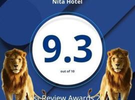 Nita Hotel