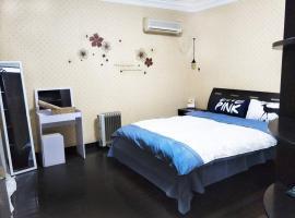 Apartment in Shanghai 8260, Şanghay (Beiqiao yakınında)