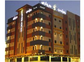 Golden Bujari Al-Dhahran - Hotel